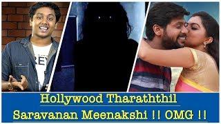 Hollywood Tharaththil  Saravanan Meenakshi !! OMG !!   TV Potti   Black Sheep