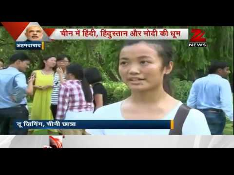 Chinese students learning Hindi in wake of growing trade with India