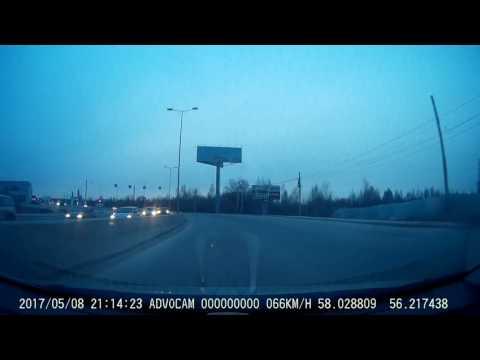 Смертельное ДТП Пермь, Коммунальный мост