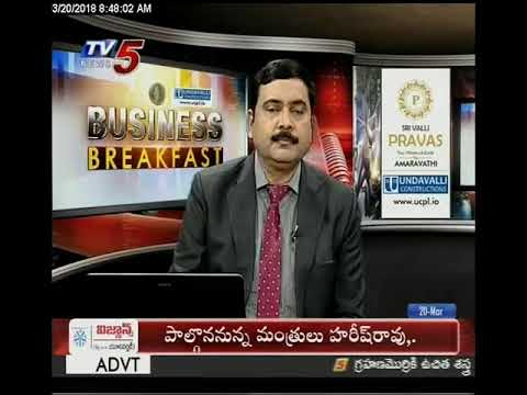 20th March 2018 TV5 News Business Breakfast