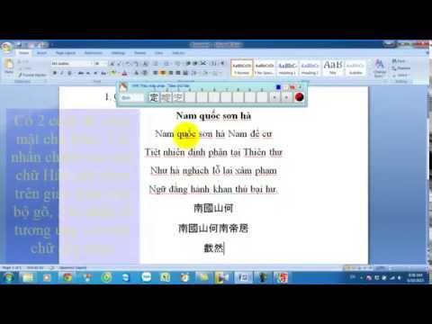 Hướng dẫn sử dụng bộ gõ Hán Nôm – Phần mềm sớ Việt Lạc