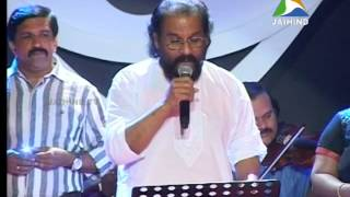 Yesudas birthday, Morning News, 09.01.2015, Jaihind TV
