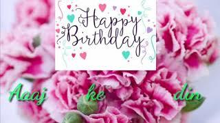 Wish You Happy Happy Birthday Song   Whatsapp Status Video   Saal Bhar Mein Sab Se Pyara Hai Ek Din