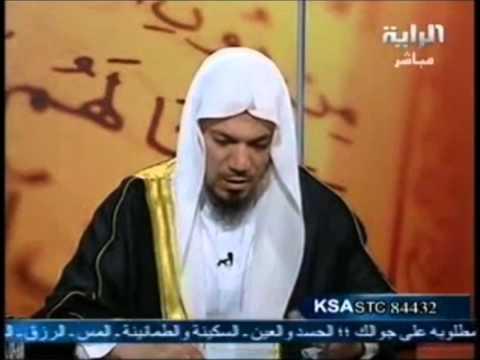 زاد المقرئين ج6صور من الوقف الازم  2 3 للشيخ جمال القرش
