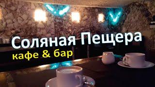 видео ресторан блиндаж киев