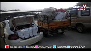 Gutka Vehicles Seized By Balanagar Police | Hyderabad