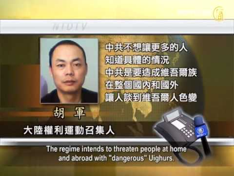 Xinjiang Police Shot And Killed Eight Uighurs