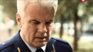 Следователь Протасов, фильм 4. Скарабей. Часть вторая.