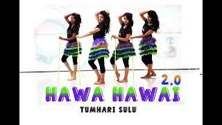Hawa Hawai 2.0 | Tumhari Sulu | Dance Choreography | Mohit Jain's Dance Institute MJDi