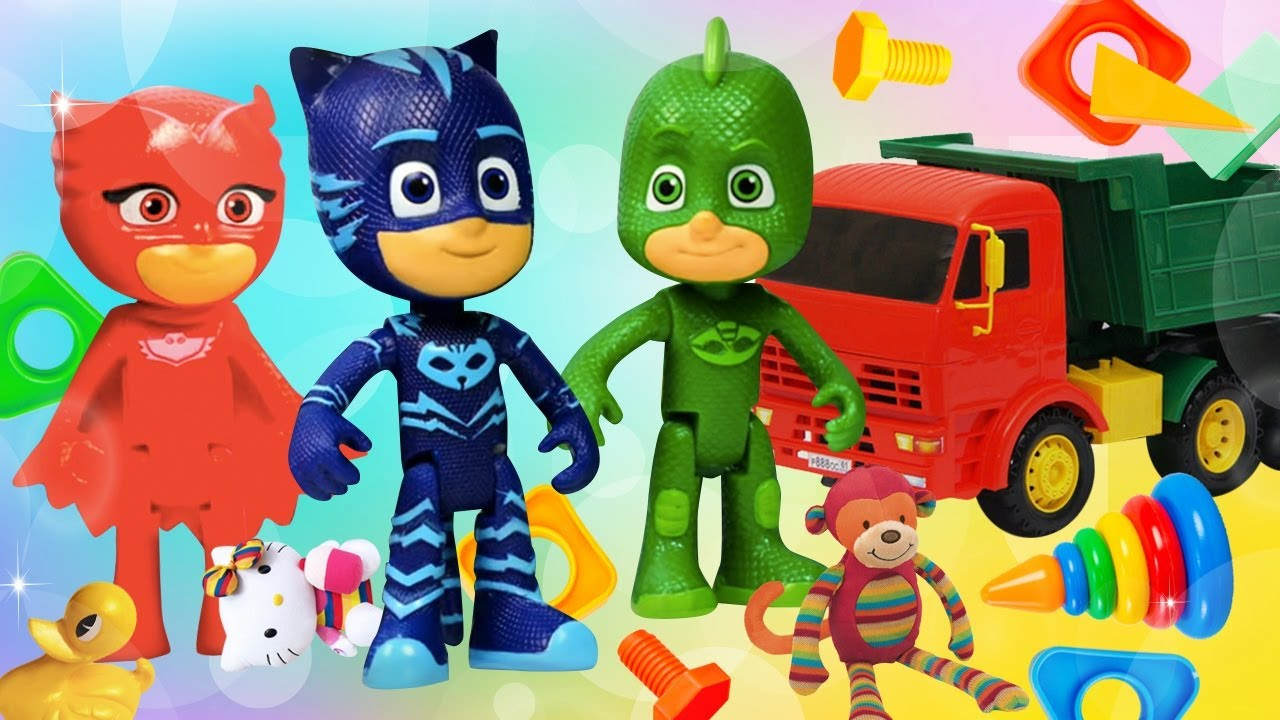 ¡Cómo recoger los juguetes rápido! La vida secreta de los juguetes PJ Masks. Vídeo para niños