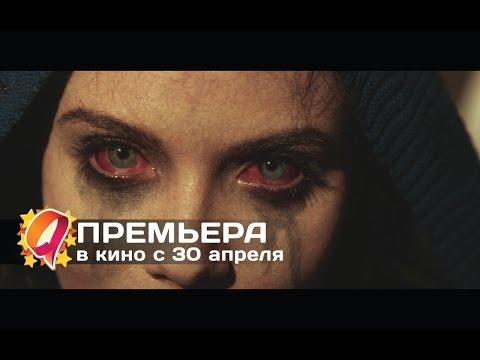 Фильм Дом напротив (2016) смотреть онлайн бесплатно в