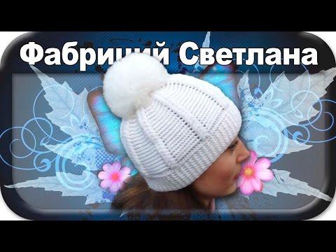 Шапка и шарф, связанные узором «Шахматка» - видео