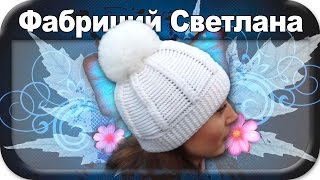 ☆Теплая зимняя шапка, вязание крючком для начинающих, crochet.(Теплая зимняя шапка, вязание крючком для начинающих, crochet. Поддержите меня! Подписывайтесь на канал, ставь..., 2014-12-26T14:38:19.000Z)