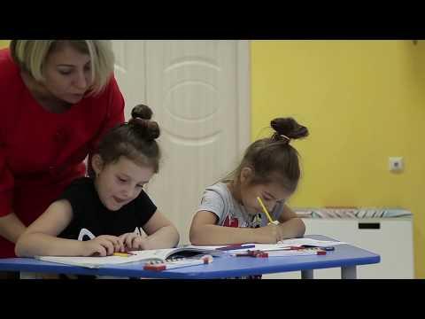 Занятие для детей 5-6 лет №8 | Онлайн детский клуб «Лас-Мамас»