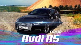 Путешествие в Абхазию!Тест-драйв новой Audi A5 Sportback 2019 S-Line.Розыгрыш