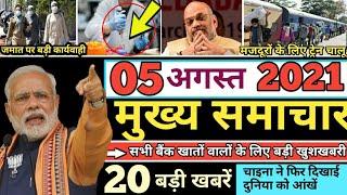 खुशखबरी! Gold-Silver-10 gm आज सोना चांदी 484 रु. सस्ता! #pmmodi, aadhar card, BJP, Delta, ifc,sensex