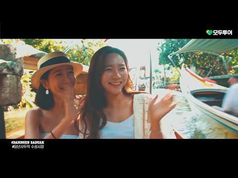 태국의 핵심여행지를 소개합니다 :)