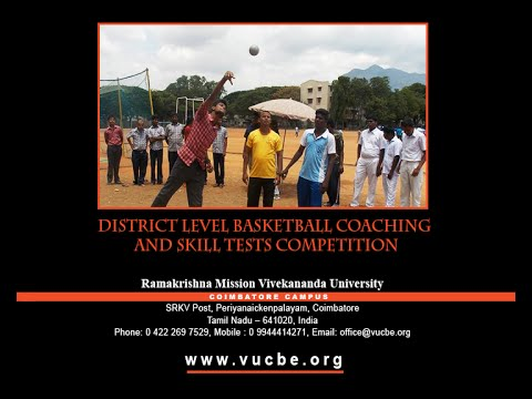 district-level-basketball-coaching-and-skill-tests-competition