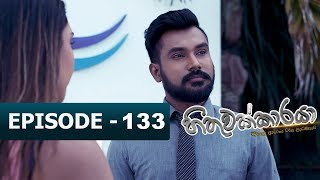 Hithuwakkaraya | Episode 133 | 04th April 2018 Thumbnail