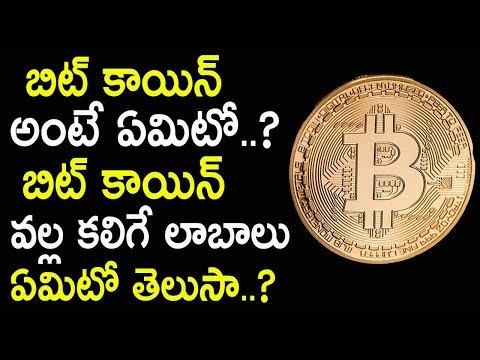 What is Bitcoin..? How to Mine Bitcoin..? | How Bitcoin Work in Details | Uses Of Bitcoin | MW