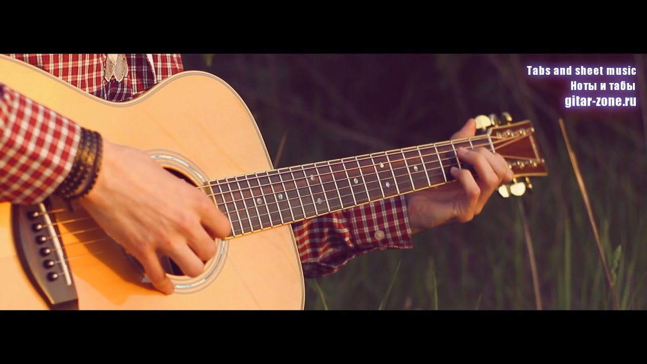 The Eagles - Hotel California │ Fingerstyle guitar solo cover