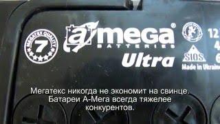 видео Аккумулятор BERGA модель Power Block