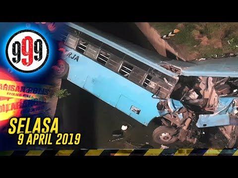 999 (2019) | Tue, Apr 9