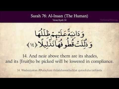 Quran: 76. Surat Al-Insan (The Human): Arabic and English translation