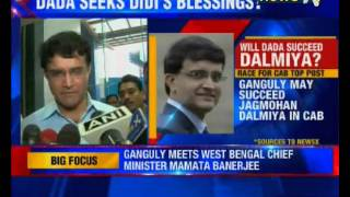 Sourav Ganguly may run for CAB Presidents post, according to sources
