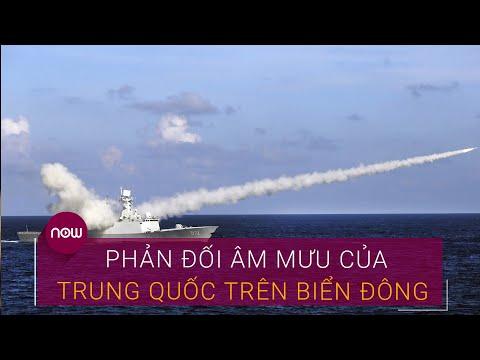 Tin Biển Đông mới nhất: Người Việt Nam ở nước ngoài phản đối âm mưu của Trung Quốc   VTC Now