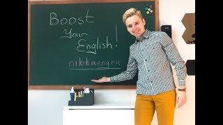 Летний интенсив по английскому языку