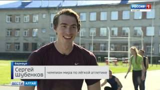 Сергей Шубенков финишировал вторым на этапе Бриллиантовой лиги в Стокгольме