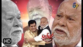 Alitho Saradaga | 3rd December 2018 | Sundaram Master | ETV Telugu