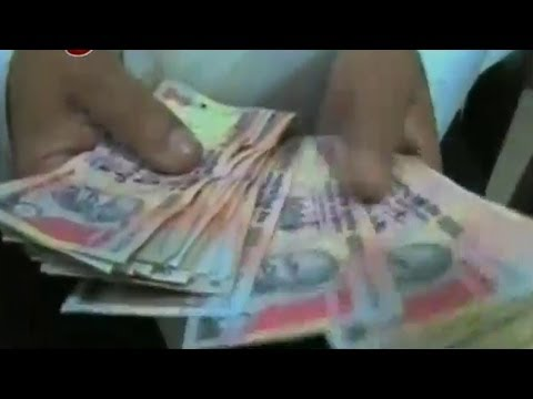 RBI to withdraw pre 2005 currency notes