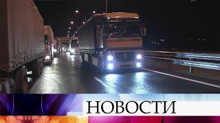 Мост через Керченский пролив теперь открыт для движения грузовиков.