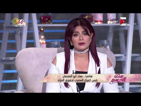 ست الحسن -  القاهرة هي -الأكثر خطورة- على النساء من بين المدن الكبرى .. ورأي المجلس القومي للمرأة  - 15:20-2017 / 10 / 17