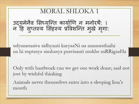 moral sanskrit sloka with english meaning youtube