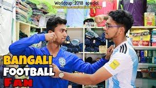Argentina VS Brazil  | 7up vs 3 পিস | Brazil Argentina War | Bangla Funny Video | Amirul Rocky