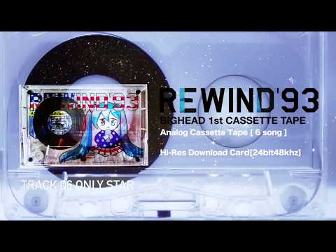 BIGHEAD「REWIND 93' Anime Expo Edition」【XFD】1st Cassette Tape Album HD