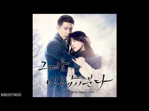 2Eyes 투아이즈   겨울사랑 Winter Story Female Ver  That Winter, The Wind Blows OST
