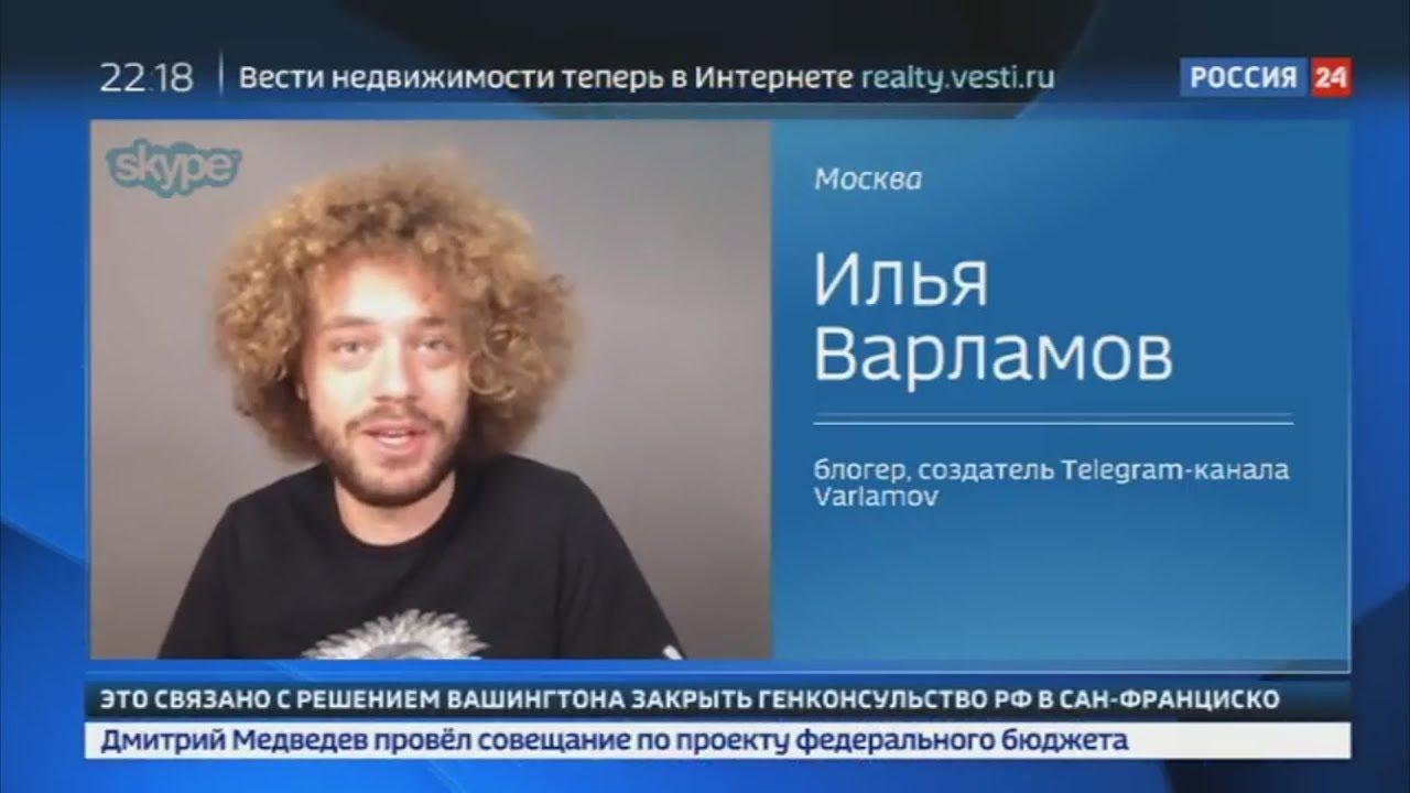 """Телеграм канал """"Бывшая"""" продали за 1,2 миллиона рублей ..."""