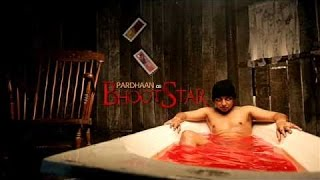 PARDHAAN - BhootStar - Latest Songs - Video by Tony Rcs by