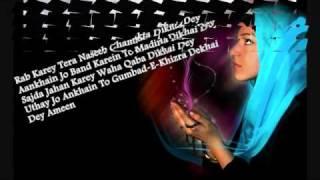 Owais Raza Qadri---Hum Ko Bulana Ya Rasool Allah