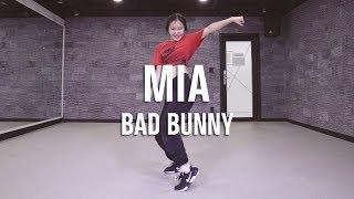 Bad Bunny MIA feat. DRAKE Rosy Yun choreography.mp3