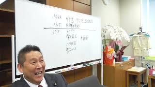 日本と韓国は一回貿易をやめるべきである&NHKスクランブル放送に向けて与党になりたい