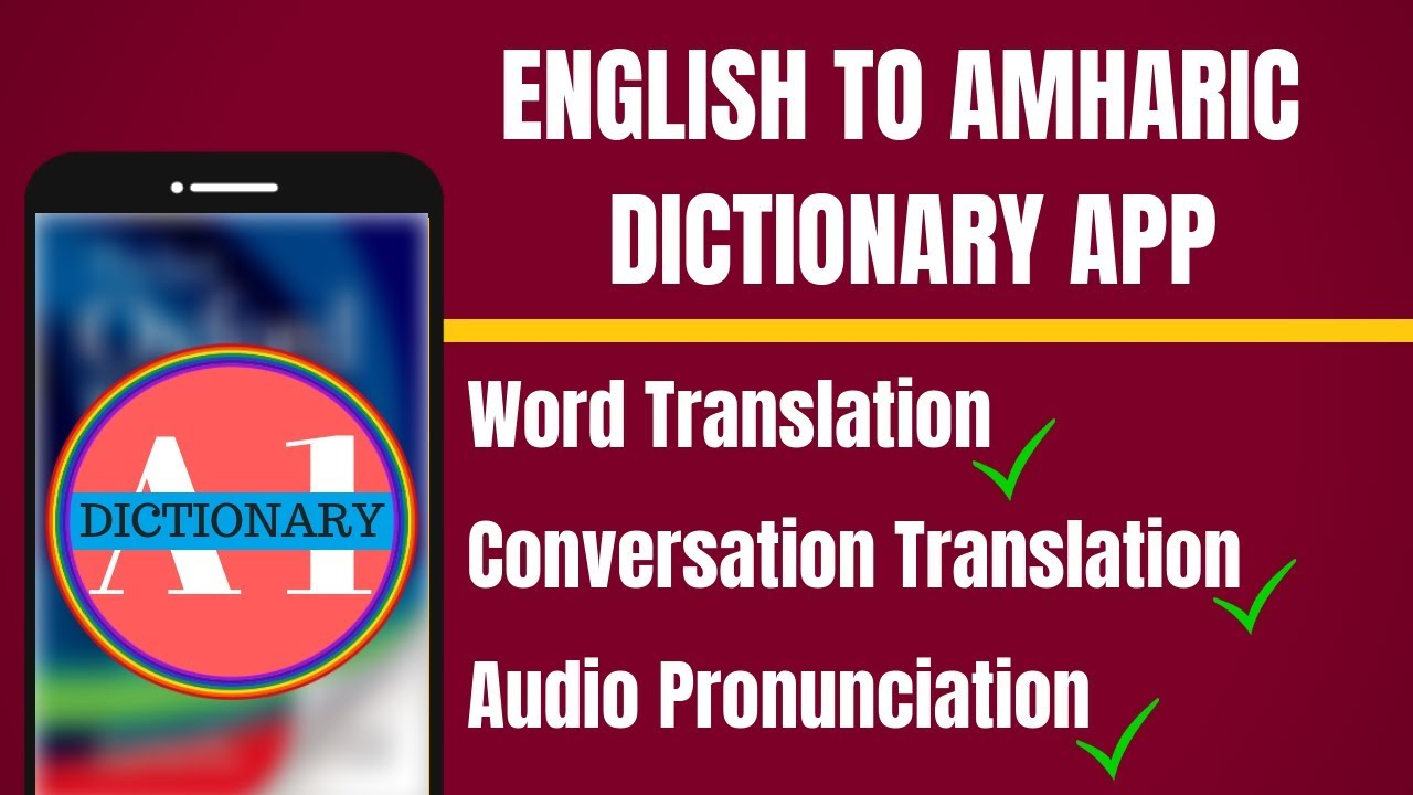 English to Amharic Dictionary App | English to Amharic Translation App