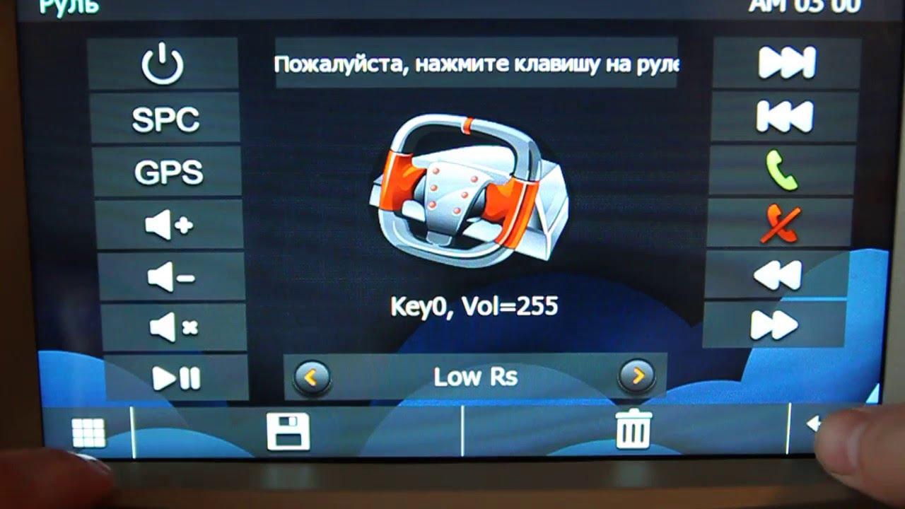 инструкция пользователя магнитолы w2-9845z