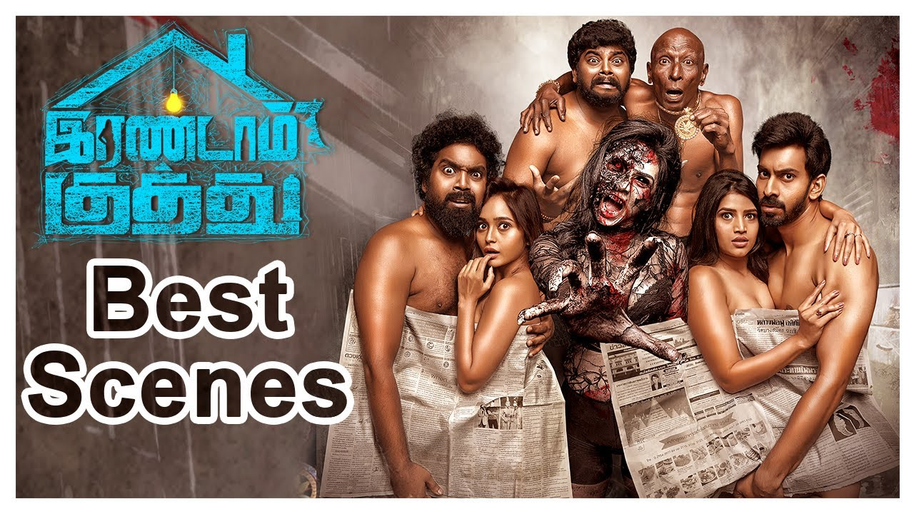 Download Irandam Kuththu Tamil Movie Scenes | Irandam Kuththu Tamil Movie Best Scenes | Santhosh P Jayakumar