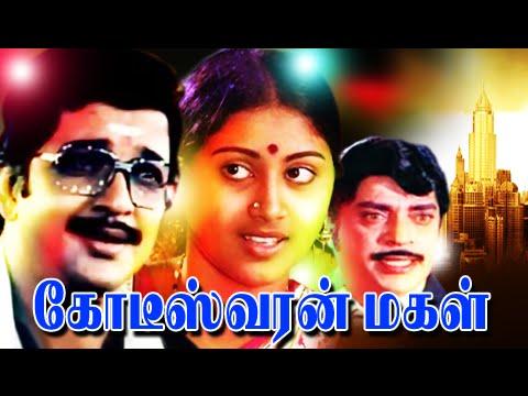 kuruvi tamil movie with english subtitles online