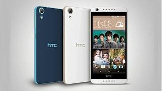 (Hindi-हिंदी) HTC Desire 626 Dual Sim Features